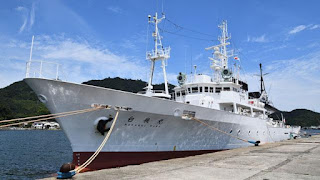 Kapal Pengawas Hakurei Maru