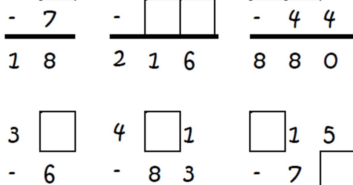 Classroom Freebies: Free Subtraction Tiling Puzzle