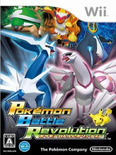 Pokemon battle revolution rom download dolphin