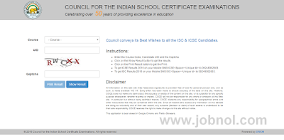 cisce icse and isc result