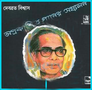 Top 12 Rabindra Sangeet Mp3 Song Free Download Webmusic in