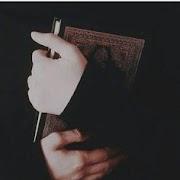 Quraan n Orato ka Darja Buland (ocha) keya