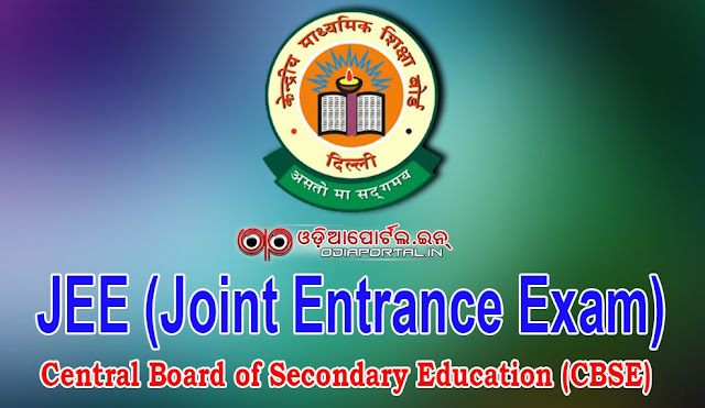 Central Board of Secondary Education (CBSE) CBSE JEE (Main) 2016 — All India Rank Online Check - Rank Card Download @jeemain.nic.in, Joint Entrance Exam Main 2016 rank list Joint Entrance Examination (Main) 2016- With Rank