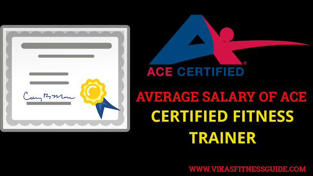 Fitness trainer average salary and ace and acsm certified persoanl trainer salary in dubai