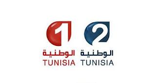 تردد قنوات Wataniya TV الارضية التونسية على القمر نايل سات