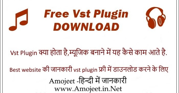 Free Vst Plugin Download करने के लिए Best Website