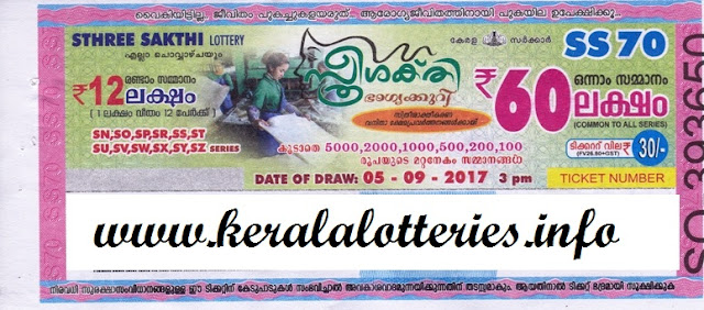 Kerala lottery result on September 05, 2017 of Sthree Sakthi SS-70