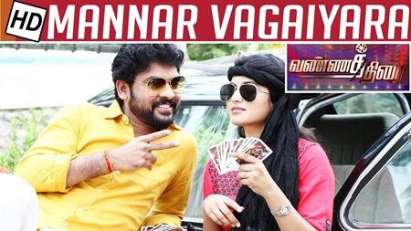 "Mannar Vagaiyara is a ""Osthi Movie "" | Movie Review | Vannathirai | Kalaignar TV"