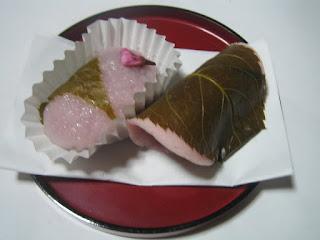 2種類の桜餅