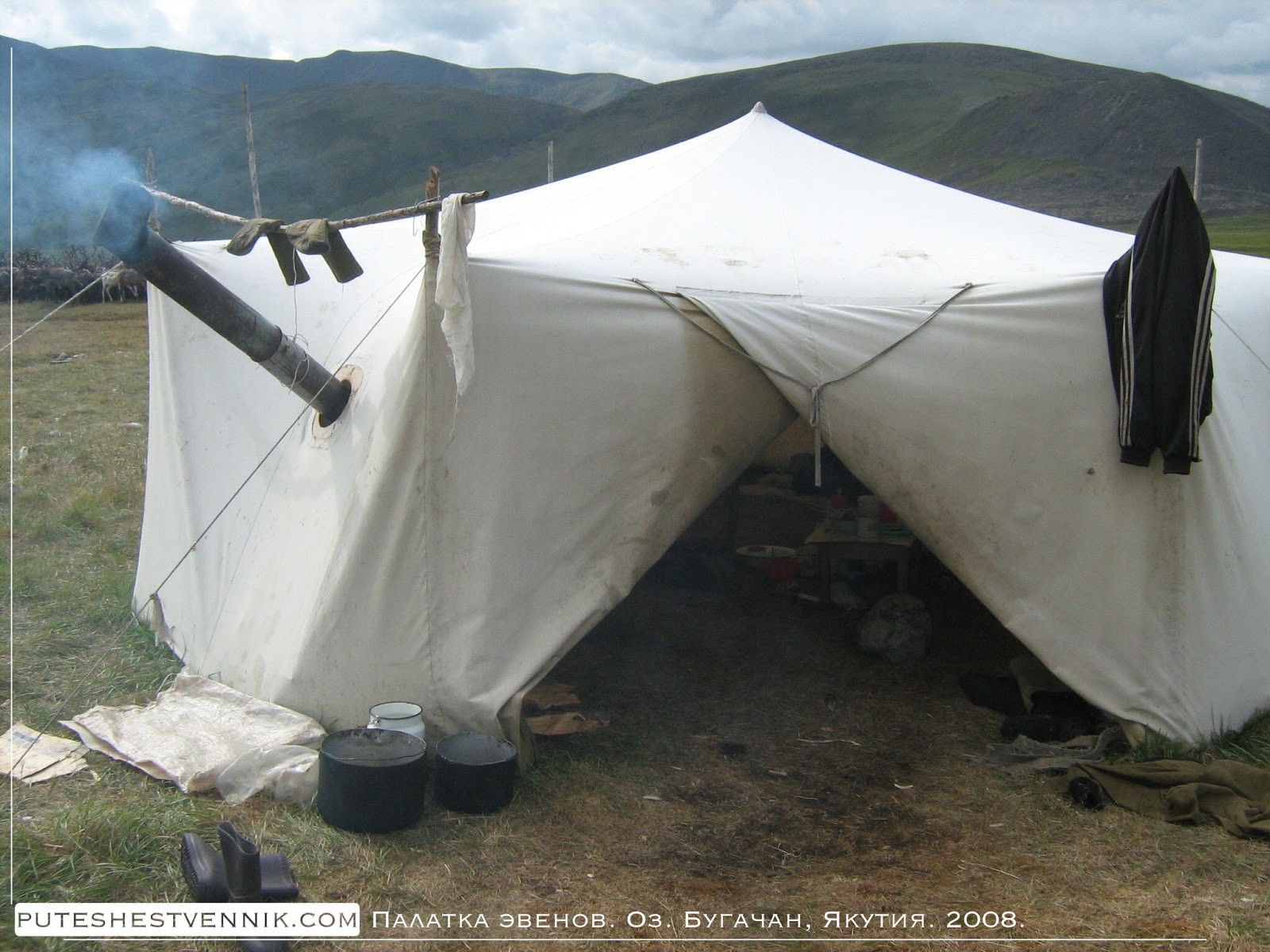 Палатка эвенов на озере Бугачан