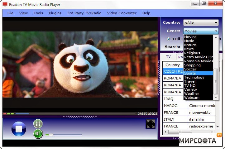 readon tv movie player
