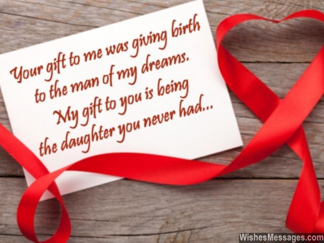 mothers day sweet messages for mother in laws on mother s day