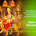 Happy Dussehra Wishes Images With Greatest Quotes In English