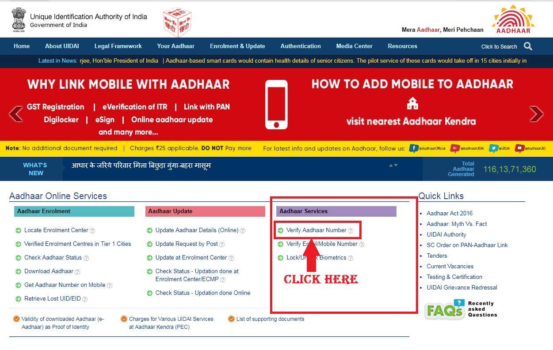 resident uidai aadhaar verification