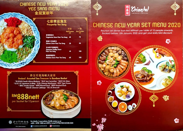CHINESE NEW YEAR SET MENU 2020 - Braised Assorted Sea Treasure in a Bamboo Basket.