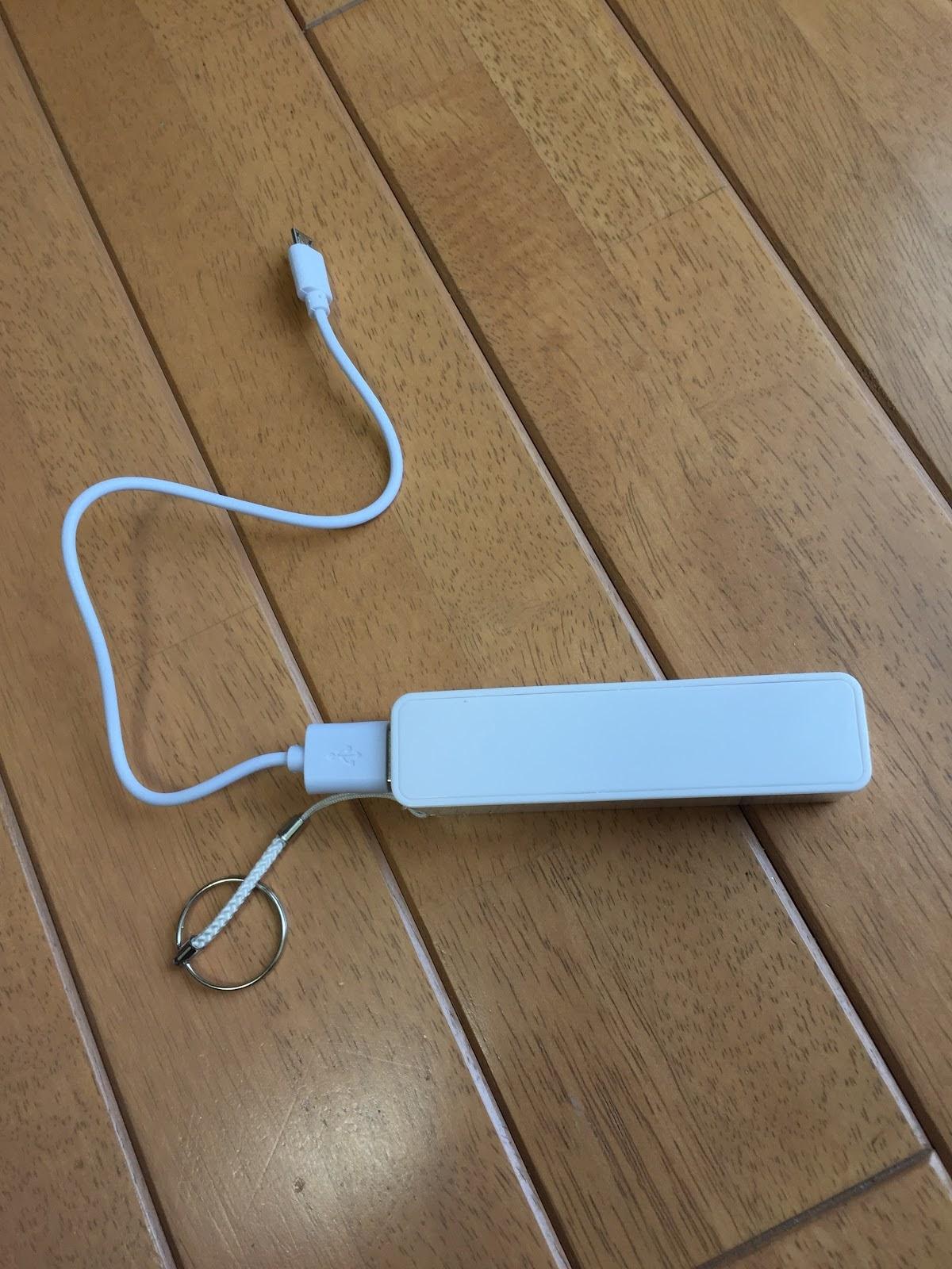 ダイソー300円モバイルバッテリーは短いマイクロUSBケーブル付