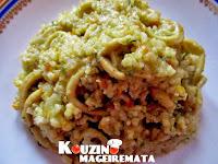 Ρύζι με καλαμαράκια, έτοιμo σε 30' μόνο!! - by https://syntages-faghtwn.blogspot.gr