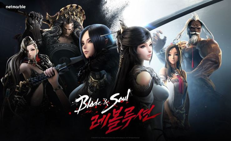 MMORPG Blade & Soul Games have been officially released for