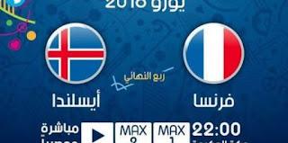 France-vs-Iceland.