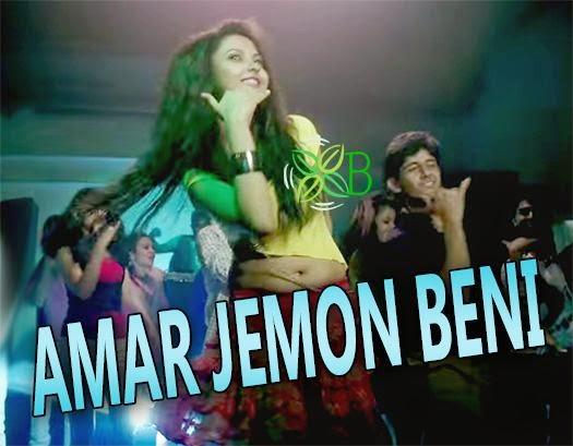 Beni, Glamour, Parambrata Chatterjee