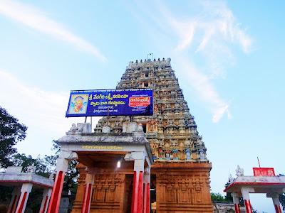 Vedagiri Lakshmi Narasimha Swamy Temple