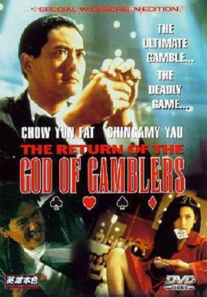 Thần Bài Tái Xuất - God of Gamblers Return (1994)