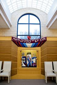 ALL Can Worship, Temple Beth-El Hillsborough, NJ; Removing the Stumbling Block