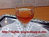Λικέρ Κυδώνι κόκκινο - by https://syntages-faghtwn.blogspot.gr