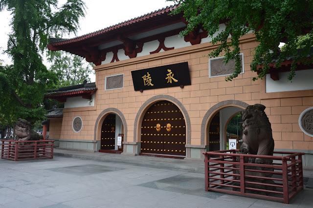 Tombeau de l'empereur Wang à Chengdu