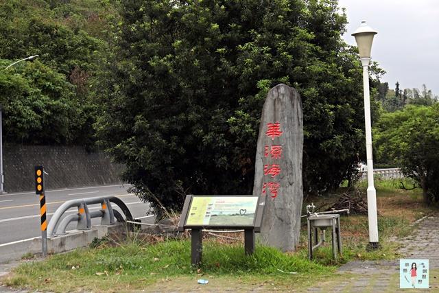 華源海灣 HuaYuan Bay~台東太麻里景點、ig打卡、南迴線上的秘境海景