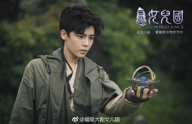 Monkey King 3 TV series Neo Hou Minghao