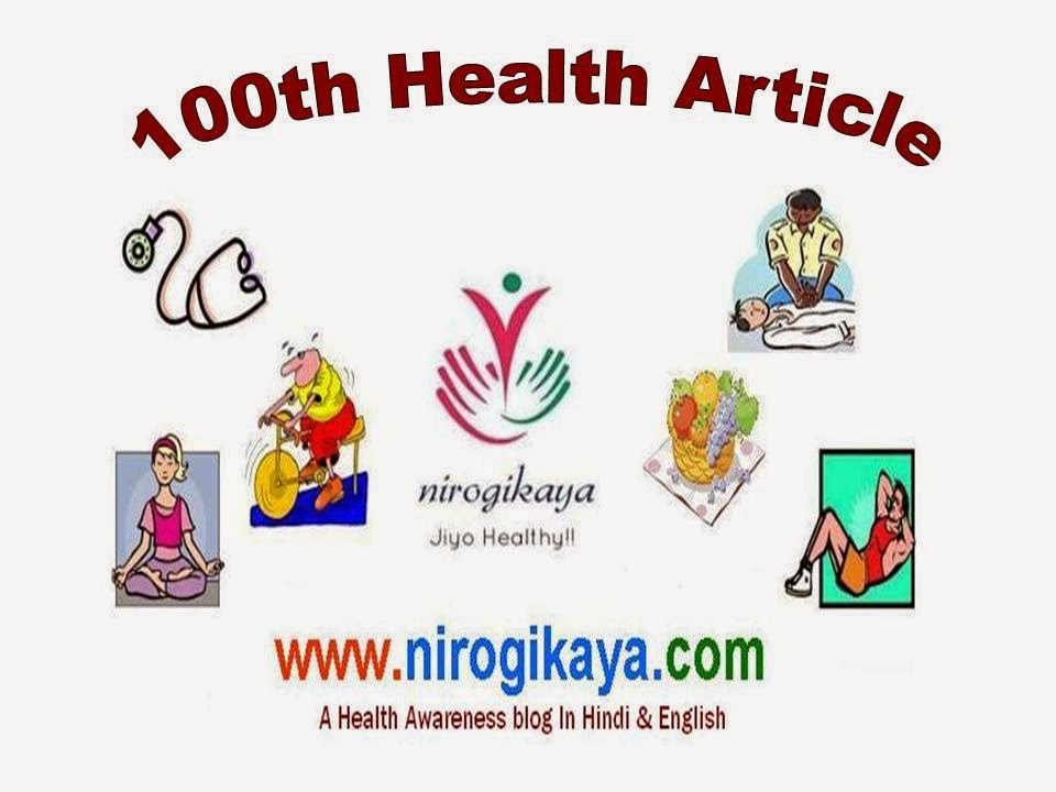 100th Health Article in Hindi