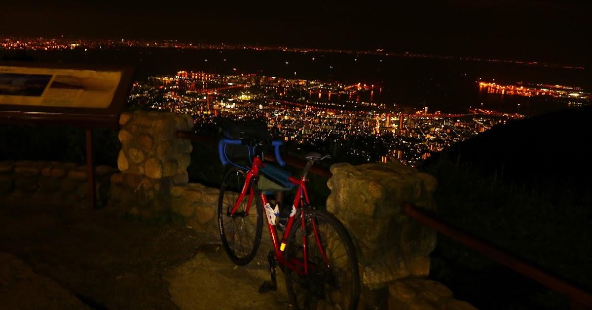 【1day】ちょっと自転車で六甲へ夜景を見に行ってきた。