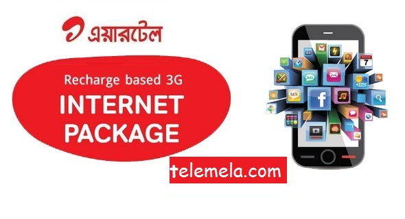 airtel 3G recharge internet packages