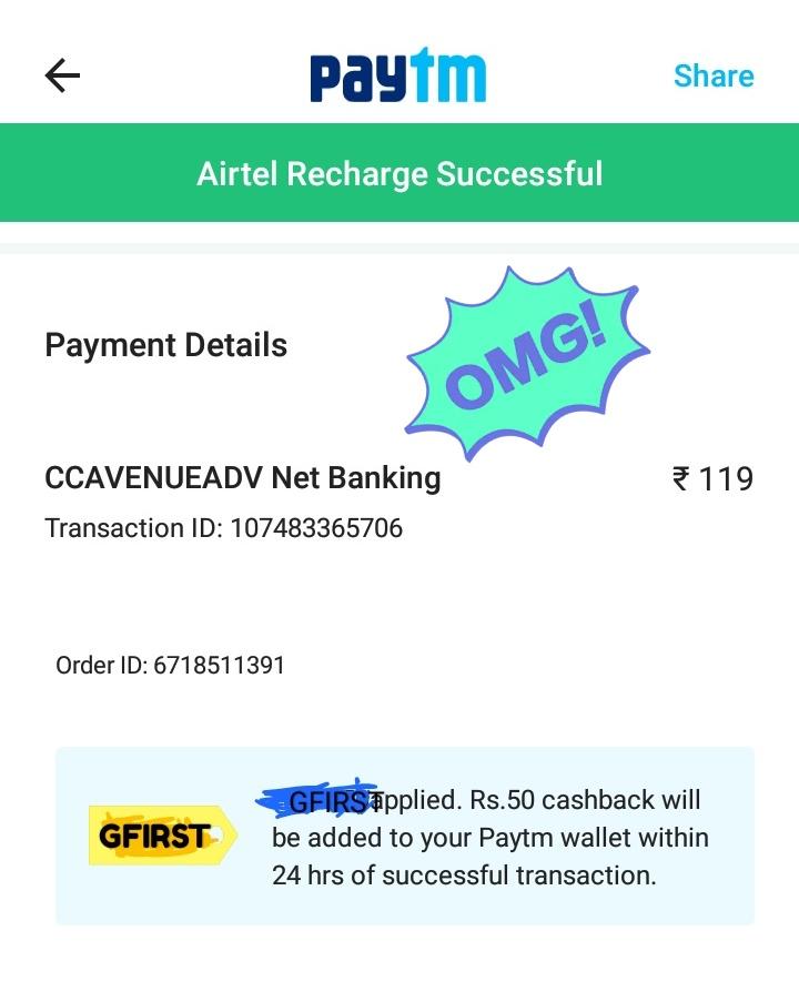 Paytm-Get 100% cashback Offer ProMocode use Prepaid Recharge (New