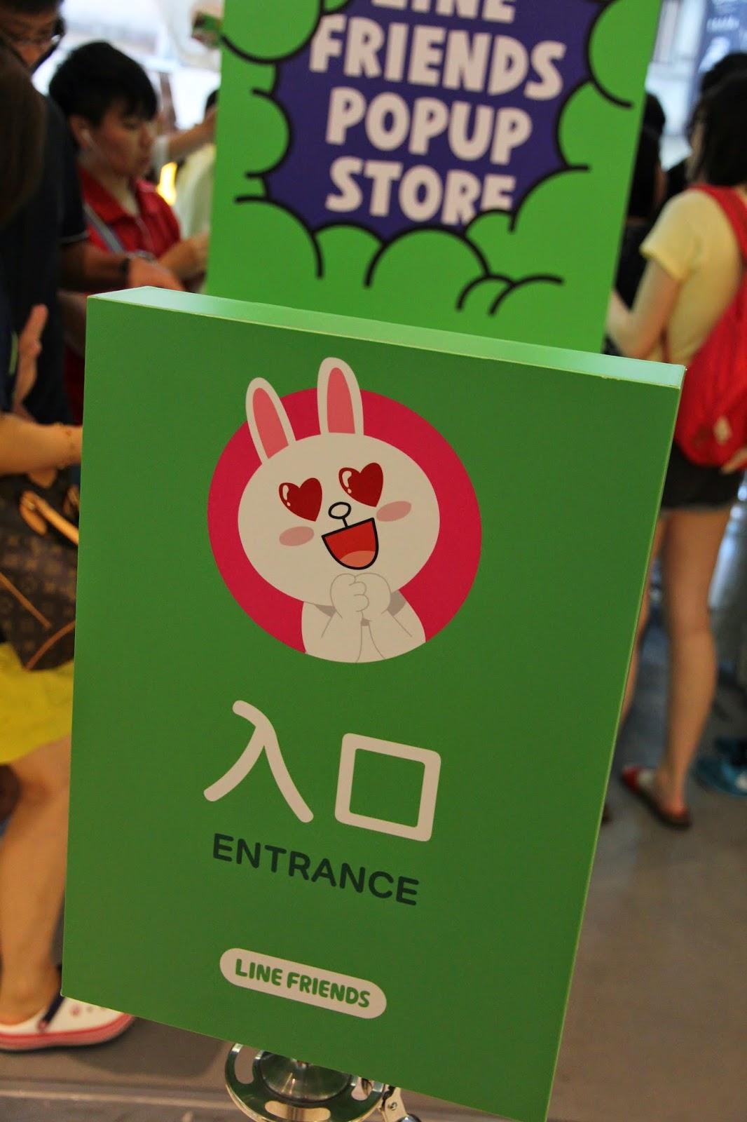 「LINE FRIENDS at Hysan Place & Lee Theat | 林公子生活遊記 – U Blog 博客
