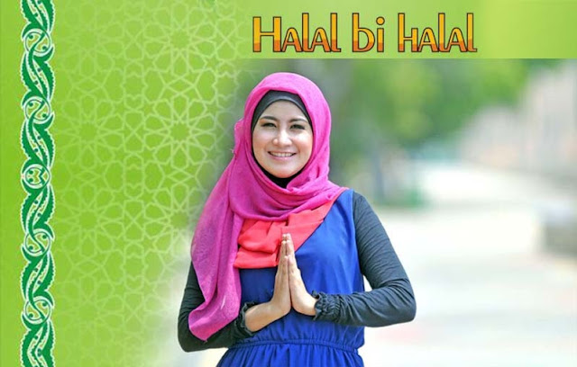 Contoh Proposal Kegiatan Halal Bi Halal