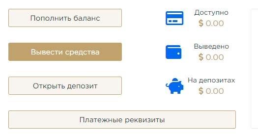 Регистрация в Bitcastle 6