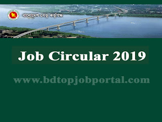 Bangladesh Bridge Authority Job Circular 2019
