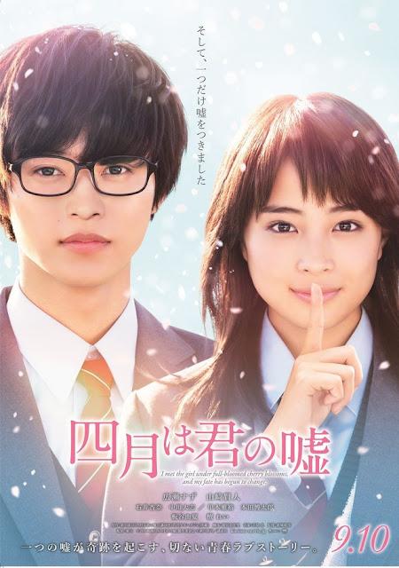 Shigatsu wa Kimi no Uso - plakat filmu live action, aktorskiego