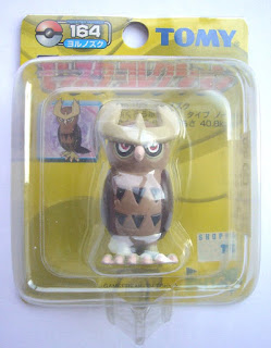 Noctowl Pokemon Figure Tomy Monster Collection yellow package series