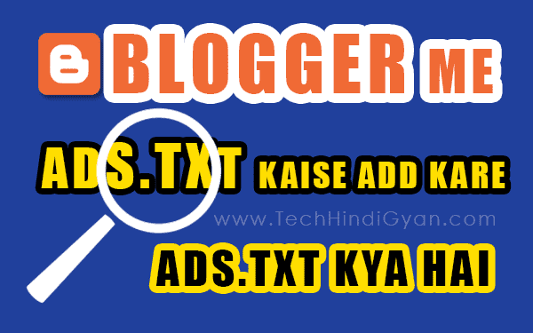 Custom Ads.Txt Kya Hai | Blogger Me Kaise Add Kaise | Adsense Me Ads.Txt Error Kaise Fix Kare