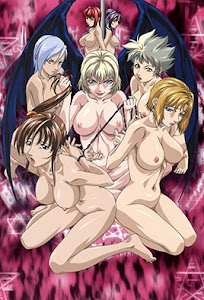 Bible Black New Testament Episode 6 English Subbed