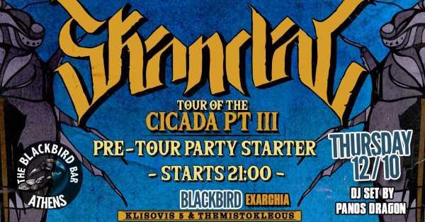 SKANDAL: Πέμπτη 12 Οκτωβρίου Pre-Tour Party @ BlackBird Bar