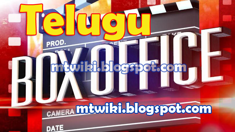 Telugu Movies 2018 - 2019 Box Office Verdict Hit or Flop, Telugu (Tollywood) 2019 Movie Budget and Profit Wikipedia, Telugu Movie Box Office Collection 2019 Wiki, Hit or Flop Status Report of South Indian Films 2019 Wiki, wikipedia, imdb