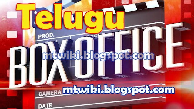 Telugu Box Office Collection 2021 - 2020, Budget & Verdict Hit or Flop | Tollywood Movie 2019-2021 Cost, Collection, Profit, Loss
