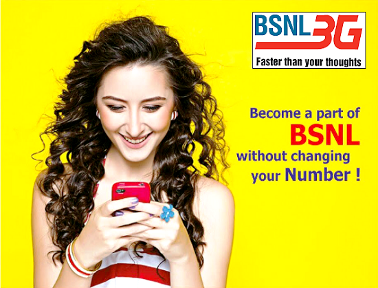 BSNL to offer Unlimited 3G Data in all existing Postpaid 3G Data Add-on plans whose FMC starts from Rs 666 with effect from 1st September 2016 on PAN India basis