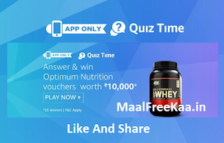 Optimum Quiz Free