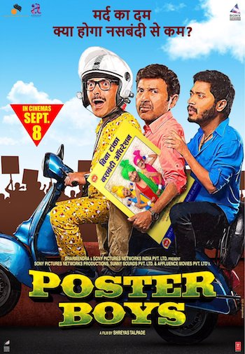 Poster Boys 2017 Hindi 480p pDVDRip 350mb
