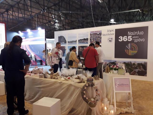 Ο Δήμος Ναυπλιέων στη Πελοπόννησος EXPO με επίκεντρο τον άνθρωπο